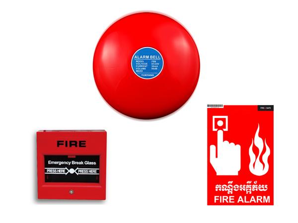 220v Alarm Set A