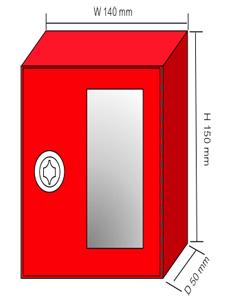 Emergency key boxC