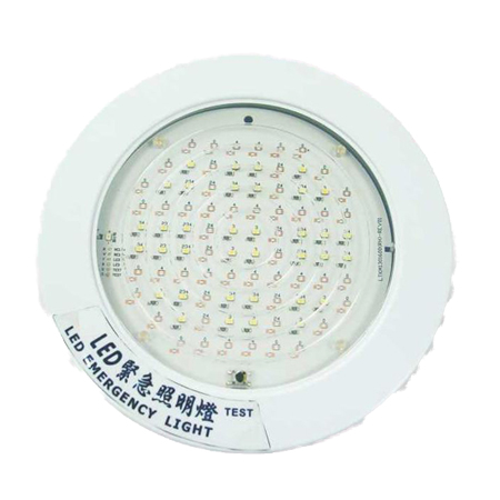 LED Emergency LightA
