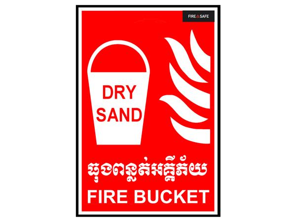 Fire Bucket 15x22cm