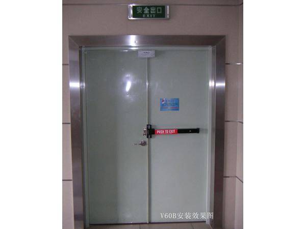 Firesafe Emergency Exit Double Door Holder Firesafe