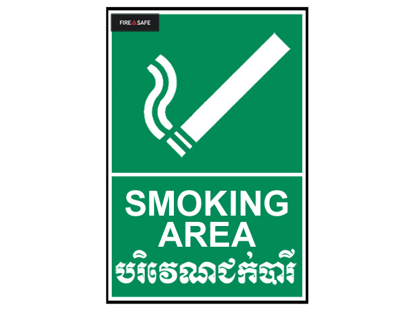 SSFSKXSA22 Smoking Area Sign 22 x 15cm
